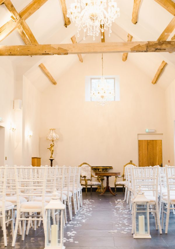How We Decorated Our Wedding Venue
